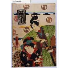 Utagawa Kunisada: 「二段目 大星力弥 沢村田之助 小なみ 沢村訥升」 - Waseda University Theatre Museum