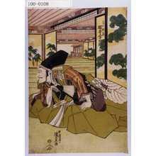 歌川国貞: 「高の師直 松本幸四郎」 - 演劇博物館デジタル