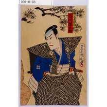 Toyohara Kunichika: 「桃の井若狭之助 市川猿之助」 - Waseda University Theatre Museum