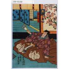 歌川国貞: 「高ノ師直」 - 演劇博物館デジタル