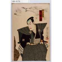 Toyohara Kunichika: 「桃の井若狭之助 市川団十郎」 - Waseda University Theatre Museum