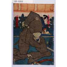 Utagawa Kunisada: 「桃井若狭之助」 - Waseda University Theatre Museum
