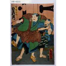 Toyohara Kunichika: 「鷺坂伴内 坂東村右衛門」 - Waseda University Theatre Museum