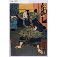 Toyohara Kunichika: 「早野かん平 沢村訥升」 - Waseda University Theatre Museum