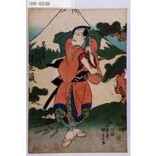 歌川国貞: 「早の勘平 市川海老蔵」 - 演劇博物館デジタル
