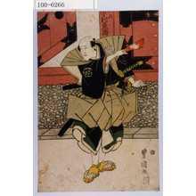 Utagawa Toyokuni I: 「伴内 中村東蔵」 - Waseda University Theatre Museum