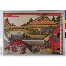 Kitao Masayoshi: 「浮絵仮名手本忠臣蔵 三段目」 - Waseda University Theatre Museum