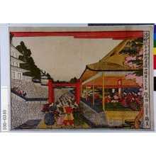 Kitao Masayoshi: 「浮絵仮名手本忠臣蔵 四段目」 - Waseda University Theatre Museum