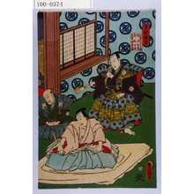 Utagawa Kunisada: 「第四段目」「石堂馬之丞 塩冶判官 斧九太夫 大星由良之助」 - Waseda University Theatre Museum