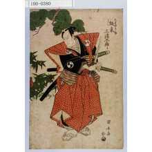 Utagawa Kuniyasu: 「大星由良之助 坂東三津五郎」 - Waseda University Theatre Museum