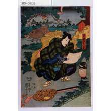 歌川国芳: 「早野かん平」 - 演劇博物館デジタル
