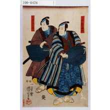 Utagawa Kuniyoshi: 「不破数右衛門」「千崎弥五郎」 - Waseda University Theatre Museum
