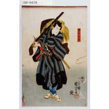 Utagawa Kuniyoshi: 「早野勘平」 - Waseda University Theatre Museum