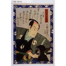 Toyohara Kunichika: 「仮名手本忠臣蔵」 - Waseda University Theatre Museum