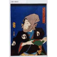 月岡芳年: 「大星力弥 沢村田之助」 - 演劇博物館デジタル