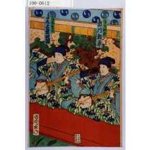 Toyohara Kunichika: 「三味線楓車 市川新車」「三味線梅花 尾上菊四郎」 - Waseda University Theatre Museum