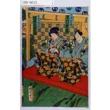 Toyohara Kunichika: 「太夫立花 市村家橘」「太夫かつみ 坂東三津五郎」 - Waseda University Theatre Museum