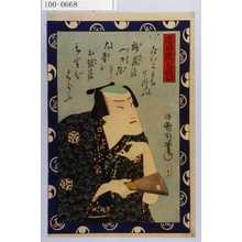 Toyohara Kunichika: 「忠臣蔵七段目」 - Waseda University Theatre Museum
