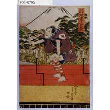 Utagawa Sadahide: 「やつこ丸助 坂東三津五郎」 - Waseda University Theatre Museum