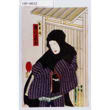 Utagawa Toyosai: 「おその 市川莚女」 - Waseda University Theatre Museum