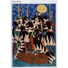 Utagawa Kuniyoshi: 「大鷲文吾」「相原伊介」「大星由良之助」 - Waseda University Theatre Museum