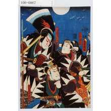 Utagawa Kunisada: 「大星力弥良金」「千崎弥五郎則休」「寺岡平右衛門信行」 - Waseda University Theatre Museum