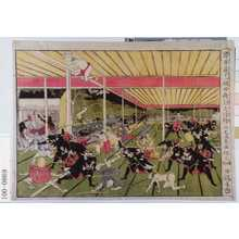 Kitao Masayoshi: 「忠臣蔵十一段目 夜討之浮絵」 - Waseda University Theatre Museum