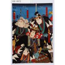 Utagawa Kunisada: 「大星由良之助良雄」「赤垣伝蔵正覧」「堀江弥兵衛金丸」「大星吉次郎良員」 - Waseda University Theatre Museum