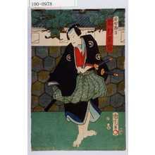 Toyohara Kunichika: 「早野勘平 市村家橘」 - Waseda University Theatre Museum