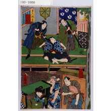 Utagawa Kunisada: 「第六段目」「不波数右衛門 千崎弥五郎 早野勘平」「一文字や才兵衛 かゝゑおかる」 - Waseda University Theatre Museum
