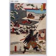 Utagawa Kunisada: 「第十二大尾」「義士四十七人」 - Waseda University Theatre Museum