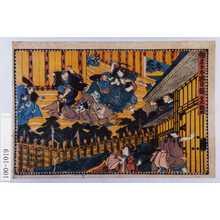 Utagawa Kunisada: 「仮名手本忠臣蔵 第三段目」 - Waseda University Theatre Museum