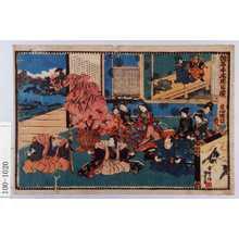 Utagawa Kunisada: 「仮名手本忠臣蔵 第四段目」 - Waseda University Theatre Museum