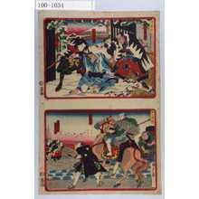 Utagawa Kunisada II: 「十一段目」「由良之助 権十郎」「師直 菊五郎」「力弥 羽左衛門」「十二段目」「羽津鳥 広次」「両国橋引取」「義士四十七人」 - Waseda University Theatre Museum