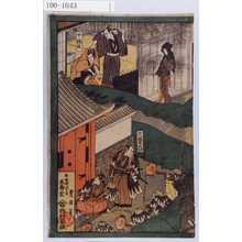 Utagawa Toyokuni I: 「十段目」「十一段目大切」 - Waseda University Theatre Museum