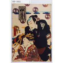 Utagawa Kunisada: 「七段目」「平右衛門 坂東彦三郎」「おかる 沢村田之助」 - Waseda University Theatre Museum