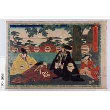国清: 「忠臣蔵大序」 - 演劇博物館デジタル