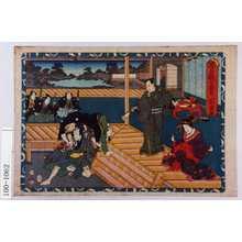 国清: 「忠臣蔵七段目」 - Waseda University Theatre Museum