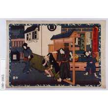 国清: 「忠臣蔵十段目」 - Waseda University Theatre Museum