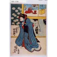 歌川国芳: 「娘およし 岩井半四郎」 - 演劇博物館デジタル