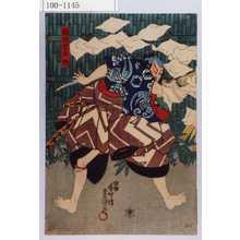 Utagawa Kunisada: 「飾間宅兵衛」 - Waseda University Theatre Museum