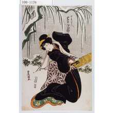 Utagawa Toyokuni I: 「女房おりへ 岩井半四郎」 - Waseda University Theatre Museum
