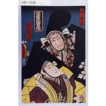 Utagawa Kunisada: 「忠臣蔵銘々伝」「高師直」「桃井若狭之助」 - Waseda University Theatre Museum