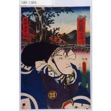 Utagawa Kunisada: 「忠臣蔵大序 其三」「桃井若狭之助」 - Waseda University Theatre Museum