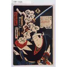 Utagawa Kunisada: 「誠忠義士伝 あ 木村岡右衛門貞行 松本錦升」 - Waseda University Theatre Museum