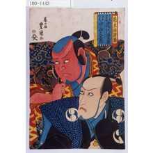 歌川豊重: 「見立忠臣蔵」 - 演劇博物館デジタル
