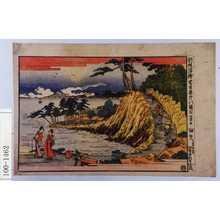 Katsushika Hokusai: 「新版浮絵忠臣蔵 第八段目」 - Waseda University Theatre Museum