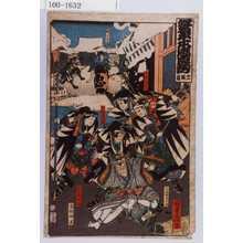 Yoshifuji: 「仮名手本忠臣蔵 十一段目」「脇半太夫」「竹森喜太八」「矢間重太郎」「大星由良之助」「大星力弥」「高野師直」 - Waseda University Theatre Museum