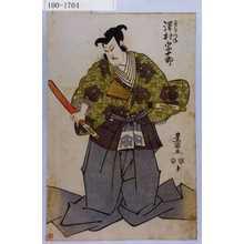 Utagawa Toyokuni I: 「すけつね 沢村宗十郎」 - Waseda University Theatre Museum