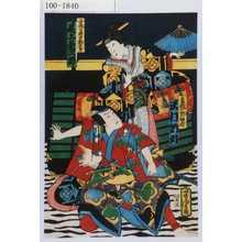 Utagawa Yoshitora: 「曽我十郎祐成 沢村訥升」「工藤の奥方梛の葉 尾上菊次郎」 - Waseda University Theatre Museum